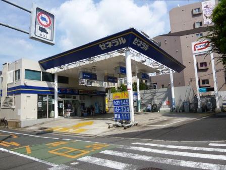 ゼネラル石油 (関東燃料株式会社) 野沢SS - 世田谷情報局